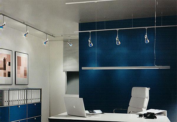 hochvolt schienensystem voltino duolare von bruck bankamp im programm von wohlrabe lichtsysteme. Black Bedroom Furniture Sets. Home Design Ideas